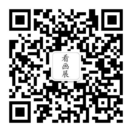 kanhuazhan