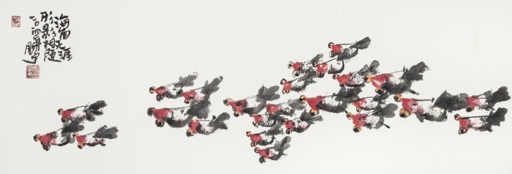 《海角天涯,形影相随》34X97